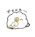 あいづち羊(個別スタンプ:20)