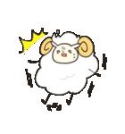 あいづち羊(個別スタンプ:21)