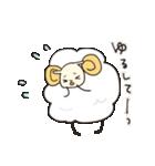 あいづち羊(個別スタンプ:23)