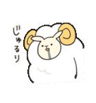 あいづち羊(個別スタンプ:28)