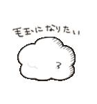 あいづち羊(個別スタンプ:29)