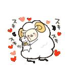 あいづち羊(個別スタンプ:31)