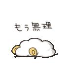 あいづち羊(個別スタンプ:32)