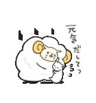あいづち羊(個別スタンプ:35)