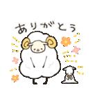 あいづち羊(個別スタンプ:37)