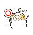 あいづち羊(個別スタンプ:38)