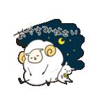 あいづち羊(個別スタンプ:40)