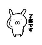愉快な白うさ(個別スタンプ:02)