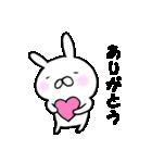 愉快な白うさ(個別スタンプ:03)