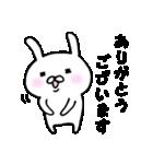 愉快な白うさ(個別スタンプ:04)