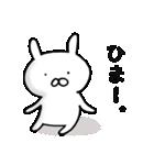 愉快な白うさ(個別スタンプ:05)