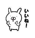 愉快な白うさ(個別スタンプ:06)