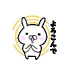 愉快な白うさ(個別スタンプ:08)