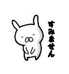 愉快な白うさ(個別スタンプ:16)