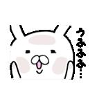 愉快な白うさ(個別スタンプ:36)