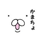 愉快な白うさ(個別スタンプ:38)