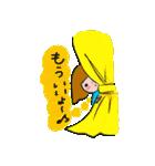 おかっぱちゃんの悲喜こもごも♪(個別スタンプ:3)