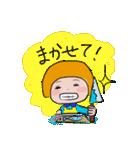 おかっぱちゃんの悲喜こもごも♪(個別スタンプ:5)