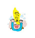 おかっぱちゃんの悲喜こもごも♪(個別スタンプ:10)