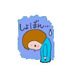 おかっぱちゃんの悲喜こもごも♪(個別スタンプ:11)