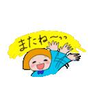 おかっぱちゃんの悲喜こもごも♪(個別スタンプ:15)