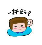おかっぱちゃんの悲喜こもごも♪(個別スタンプ:30)