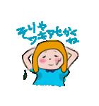 おかっぱちゃんの悲喜こもごも♪(個別スタンプ:35)
