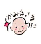 おかっぱちゃんの悲喜こもごも♪(個別スタンプ:39)
