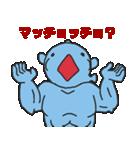 魚ッチョ(個別スタンプ:3)