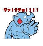 魚ッチョ(個別スタンプ:4)
