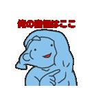 魚ッチョ(個別スタンプ:6)