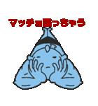魚ッチョ(個別スタンプ:7)