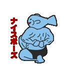 魚ッチョ(個別スタンプ:9)