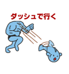 魚ッチョ(個別スタンプ:10)