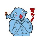 魚ッチョ(個別スタンプ:11)