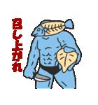 魚ッチョ(個別スタンプ:14)