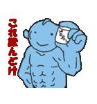 魚ッチョ(個別スタンプ:15)
