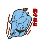 魚ッチョ(個別スタンプ:17)