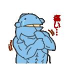 魚ッチョ(個別スタンプ:20)