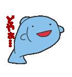 魚ッチョ(個別スタンプ:23)