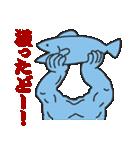 魚ッチョ(個別スタンプ:25)