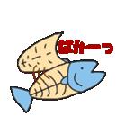 魚ッチョ(個別スタンプ:31)