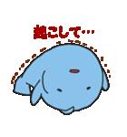 魚ッチョ(個別スタンプ:39)