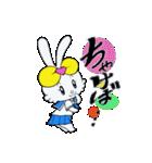 JKラビットぴょんちゃん(個別スタンプ:04)