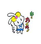 JKラビットぴょんちゃん(個別スタンプ:05)