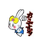 JKラビットぴょんちゃん(個別スタンプ:06)