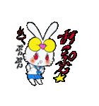 JKラビットぴょんちゃん(個別スタンプ:07)