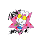 JKラビットぴょんちゃん(個別スタンプ:10)