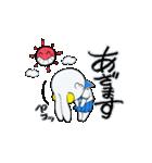JKラビットぴょんちゃん(個別スタンプ:12)