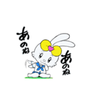JKラビットぴょんちゃん(個別スタンプ:13)